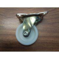 Castor Swivel 40mm Nylon Wheel